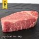 下北牛 ステーキカット用 フィレ 300g 牛肉 クール冷凍便