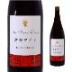赤ワイン 津軽ワインレッドスチューベン 一升瓶