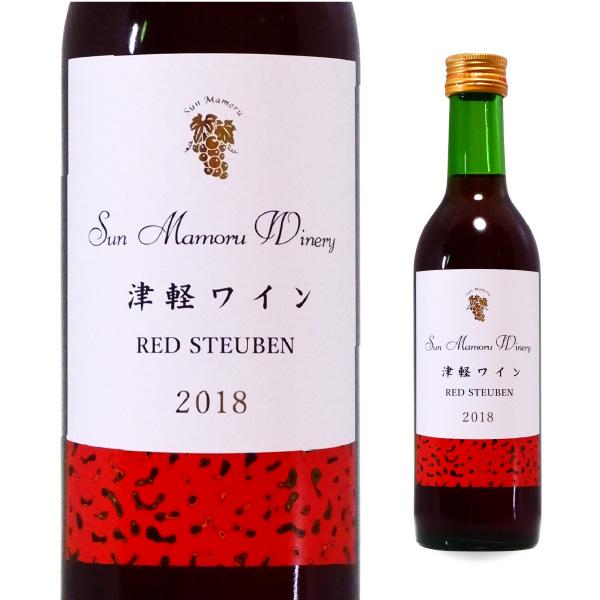 赤ワイン 津軽ワインレッドスチューベン2018 ハーフ