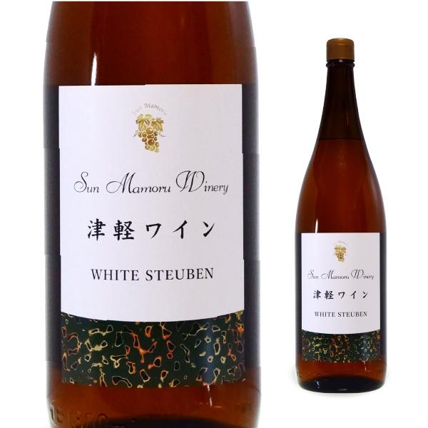 白ワイン 津軽ワインホワイトスチューベン 一升瓶