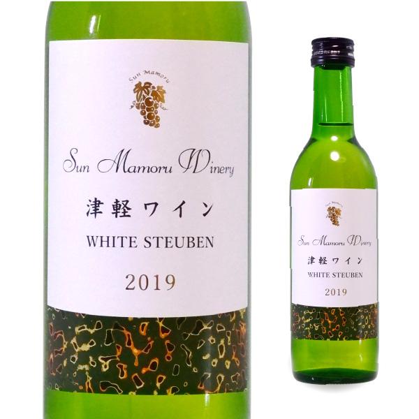 白ワイン 津軽ワインホワイトスチューベン2019 ハーフ