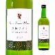 津軽ワインホワイトスチューベン2019 辛口 白ワイン