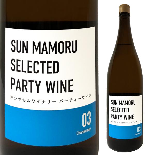 白ワイン パーティーワイン03 シャルドネ 一升瓶