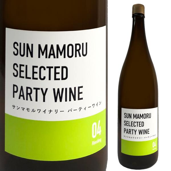 白ワイン パーティーワイン04 リースリング 一升瓶