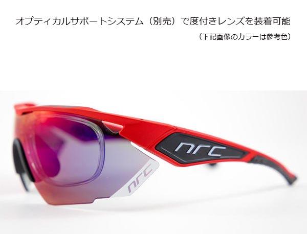 NRC/エヌアールシー X3モデル ハードノット ※調光レンズ(NXT)1〜3