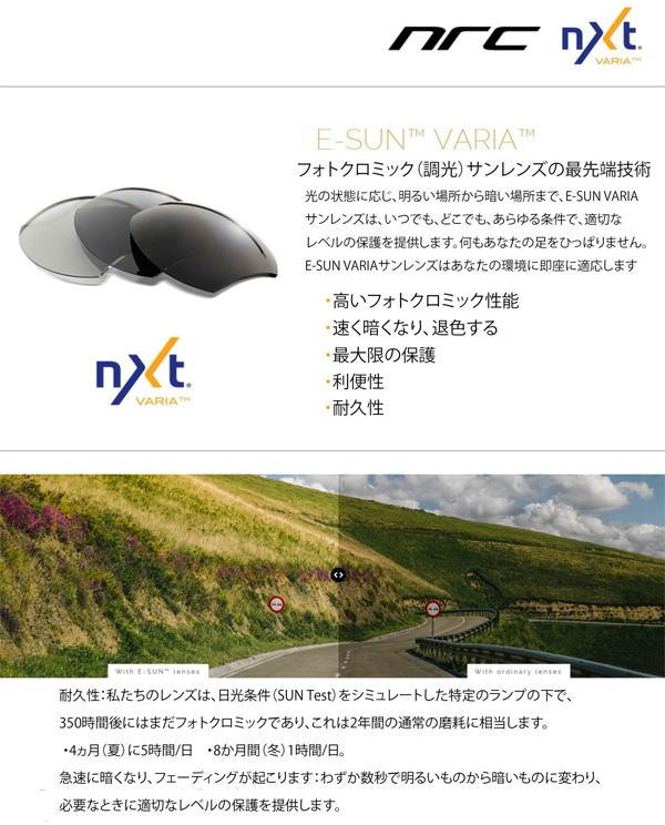 X3モデル ハードノット ※調光レンズ1〜3
