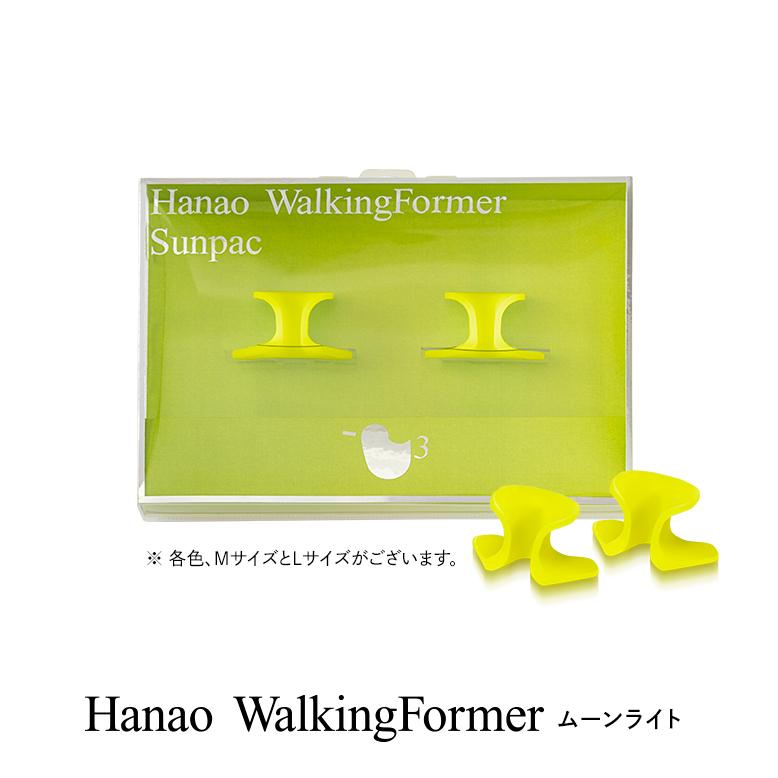 Hanao WalkingFoomer/ハナオウォーキングフォーマー