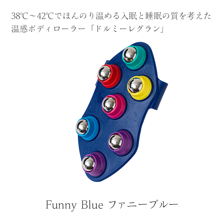 【LINEお友達限定価格】ドルミーレグラン