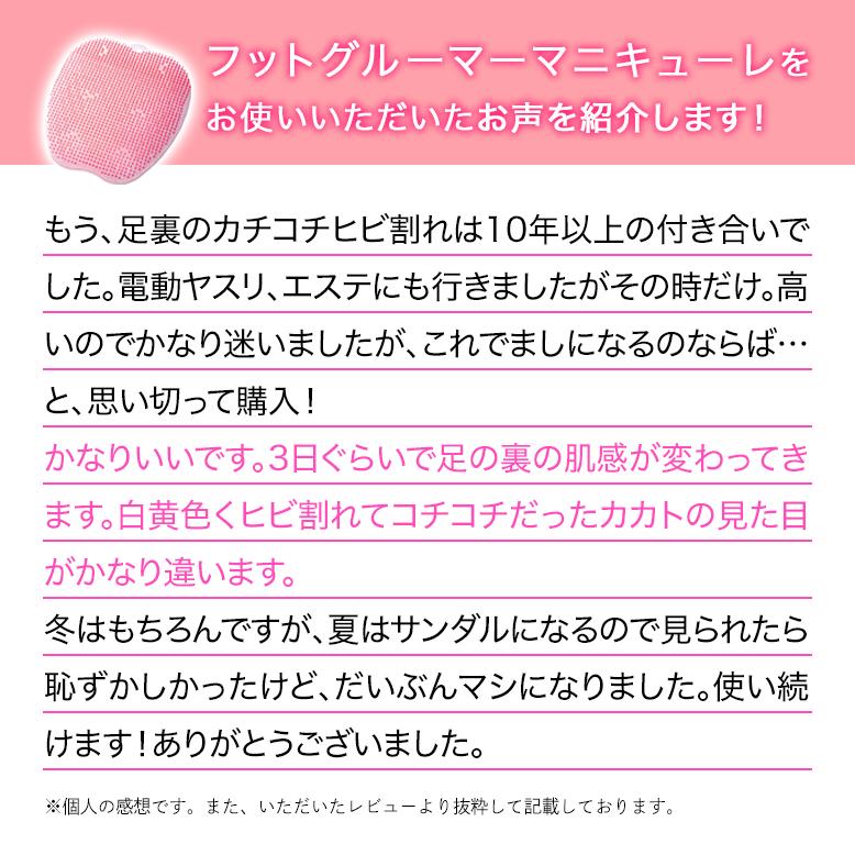 サンパック公式★福袋☆冬のお手入れ3点セット