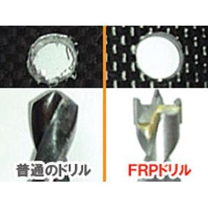 FRPドリル 5mm