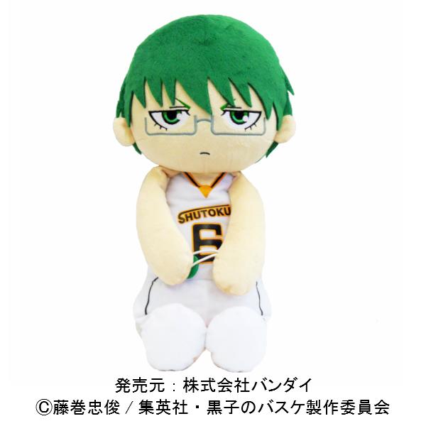 【黒子のバスケ】くったり抱っこクッションS 緑間真太郎