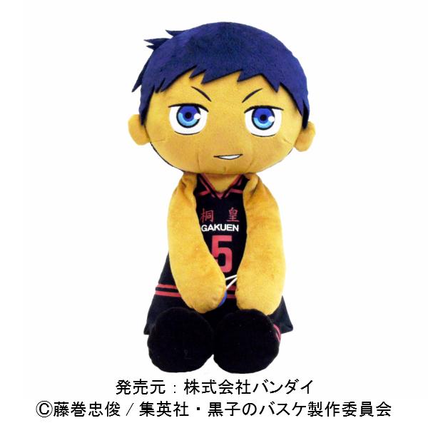 【黒子のバスケ】くったり抱っこクッションS 青峰大輝
