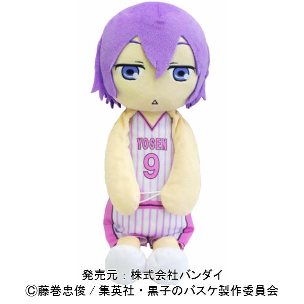 【黒子のバスケ】くったり抱っこクッションS 紫原 敦