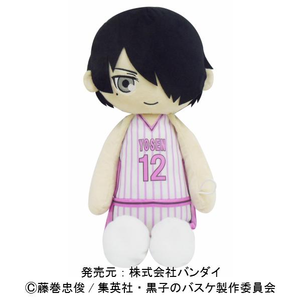 【黒子のバスケ】くったり抱っこクッションS 氷室辰也