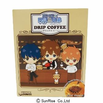 【日昇三兄弟】ドリップコーヒーギフトBOX<br>(ドリップバッグ20袋入り)
