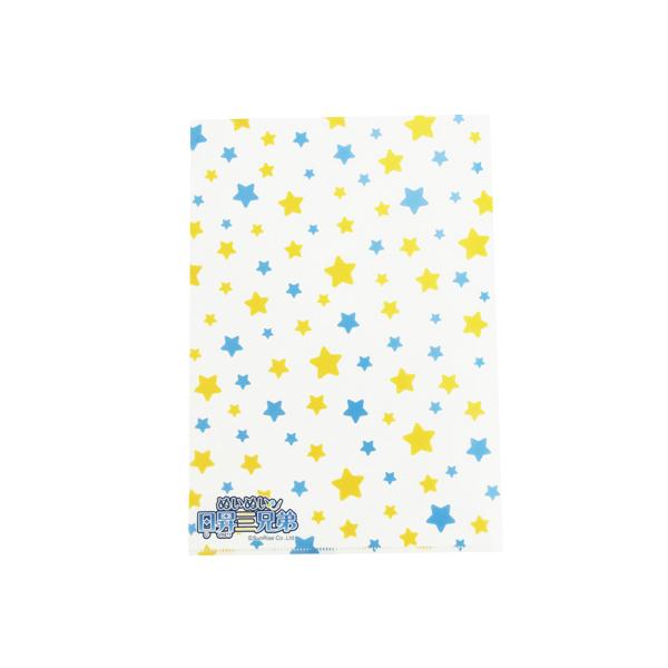 【日昇三兄弟】クリアファイル 星柄