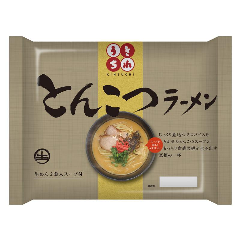 とんこつらーめん(2食入り・スープ付)6パック/10パック