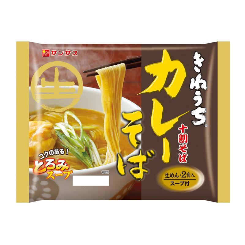 カレーそば(2食入り・スープ付)6パック/10パック