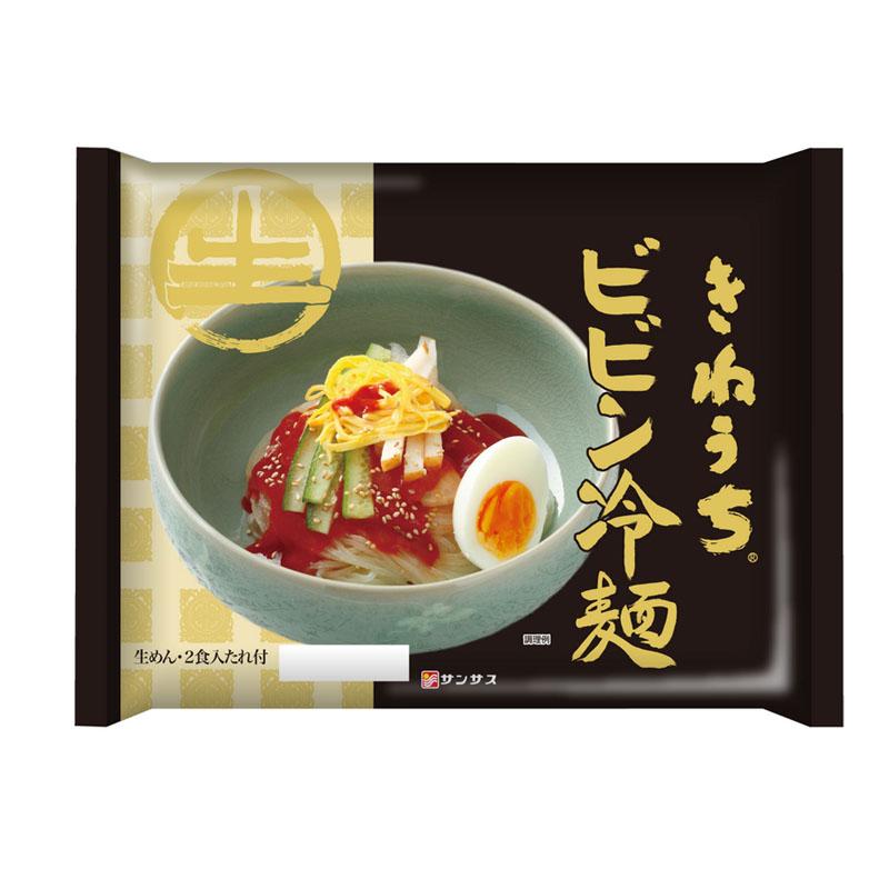 ビビン冷麺(2食入り・スープ付)6パック/10パック