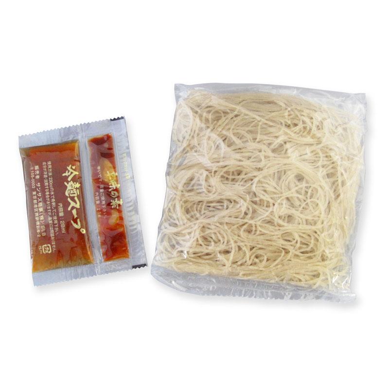 冷麺(1食入り・スープ付)12パック