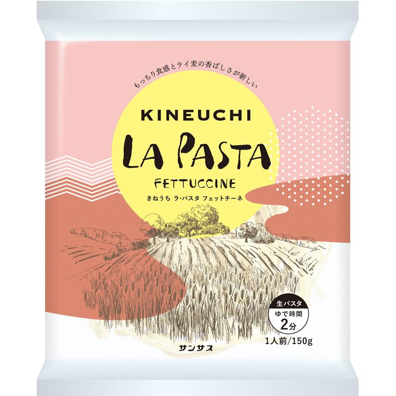 ラ・パスタ フェットチーネ(麺のみ)30パック