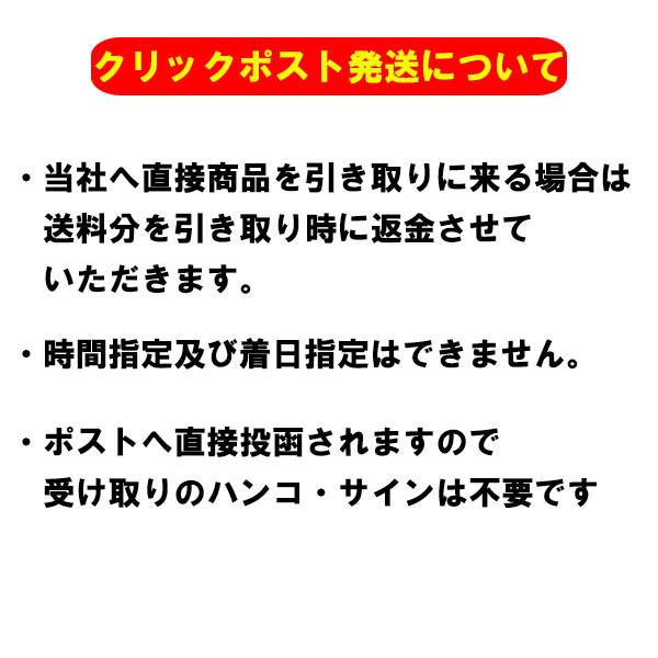 鬼滅の刃スケジュールシール コンプリートセット(4枚) 煉獄 炭治郎 禰豆子 善逸 伊之助 柱 手帳