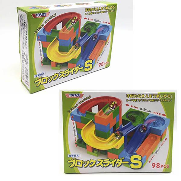 ブロックスライダーS 1個
