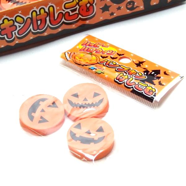 パンプキンけしごむ 30入【1個あたり14円(税別)】