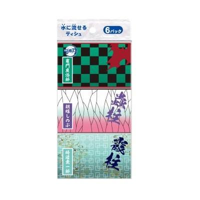 ポケットティッシュ 鬼滅の刃(羽織柄)6P