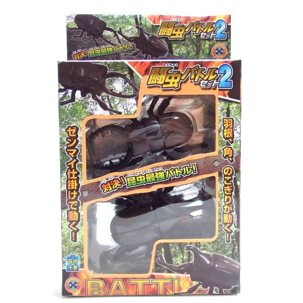 闘虫バトル個セットpart2 1個セット