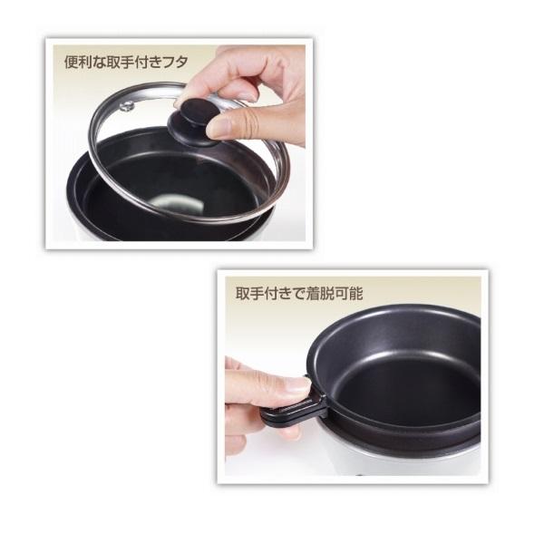 ちょこっと家電 贅沢鍋&グリル