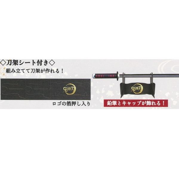 日輪刀型鉛筆&キャップセット 鬼滅の刃 20個セット