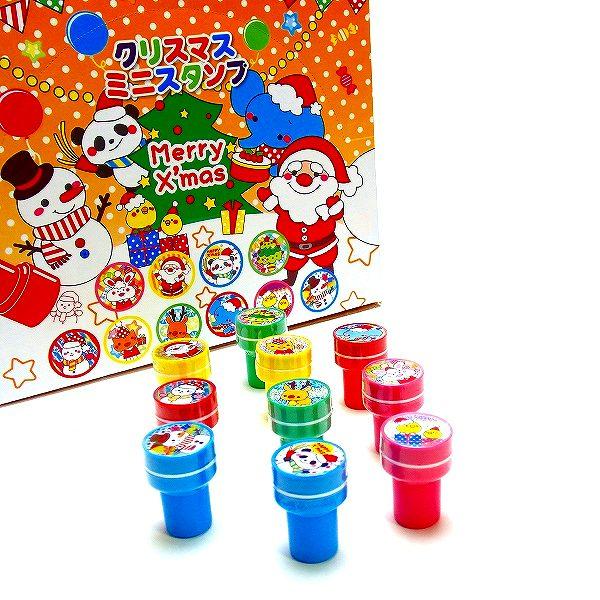 クリスマス丸型ミニスタンプ 25入【1個あたり32円(税別)】