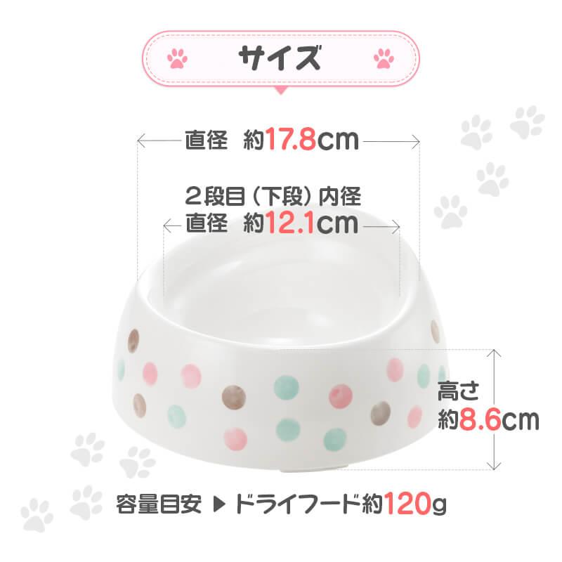 トイプードル用食器 食べやすいワン ホワイト(89940) ズレにくい、こぼれにくい、ひっくり返しにくい!