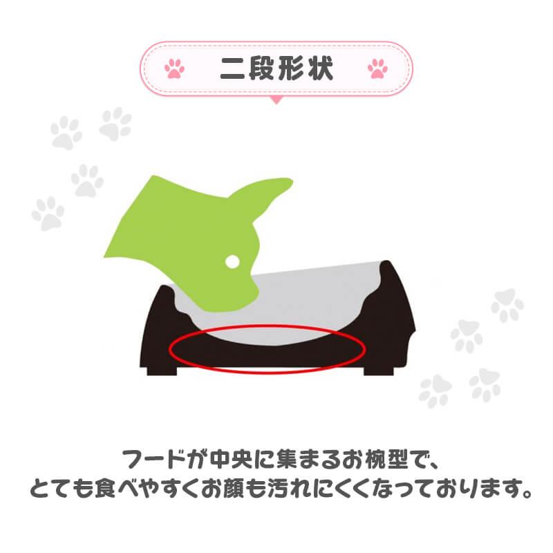 チワワ用食器 食べやすいワン ホワイト(89934) ズレにくい、こぼれにくい、ひっくり返しにくい!