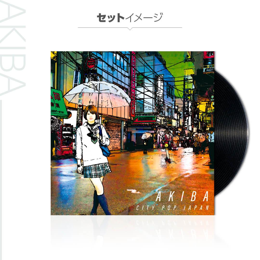 昭和ハチマル シリーズ レコード型デザインコースター AKIBA(ジャケット付き)