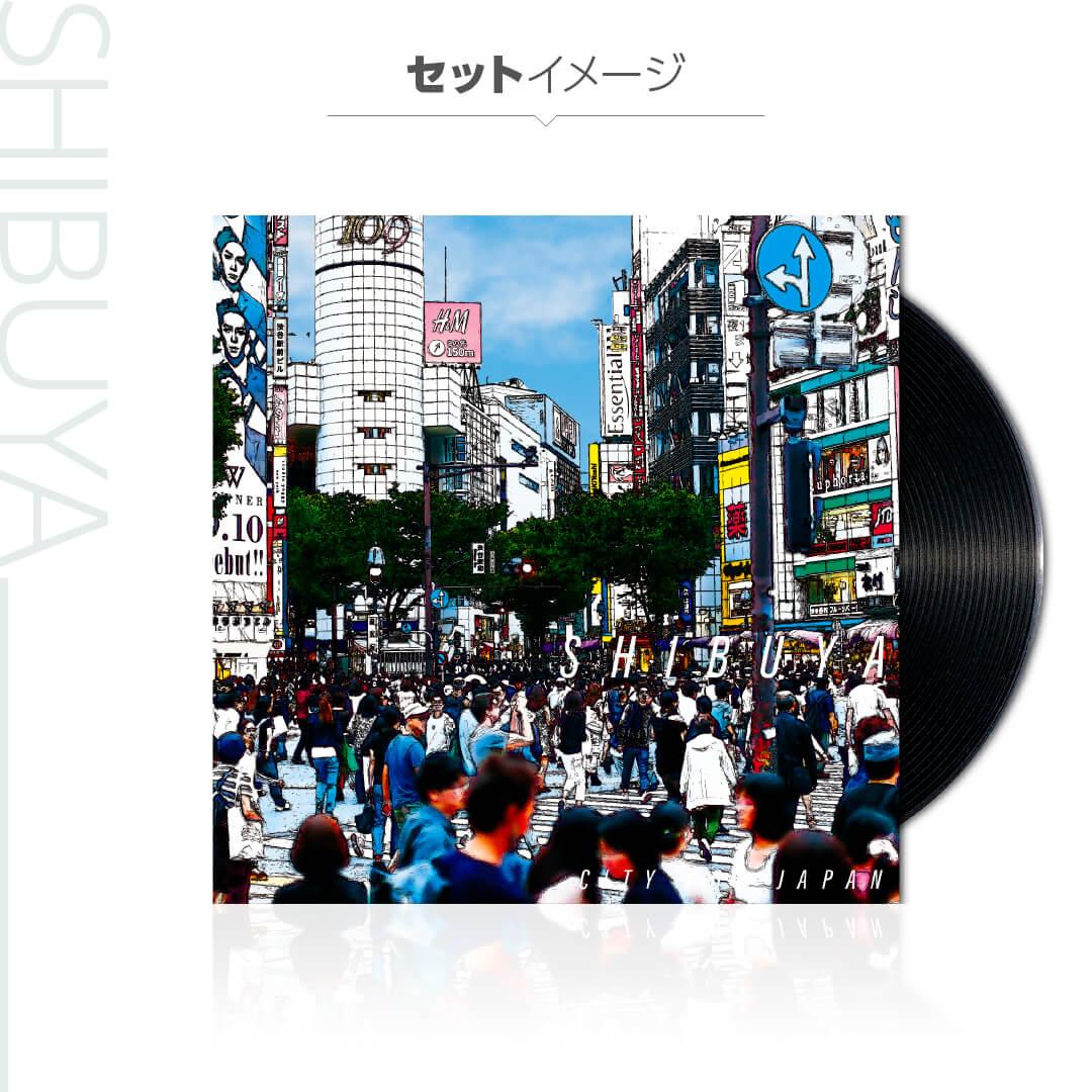 昭和ハチマル シリーズ レコード型デザインコースター SHIBUYA(ジャケット付き)