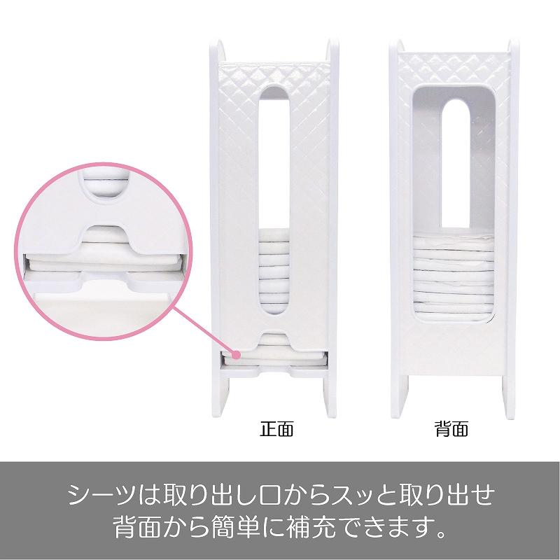 ちっクロ レギュラーサイズペットシーツ用 収納ミニクローゼット(シングル) 全3色(ホワイト/ピンク/ブラウン)