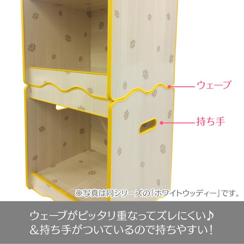 犬服収納BOX つむテリア ハンガーワイドタイプ(ピンクキルティング)積んで並べて自由自在!便利な収納BOX