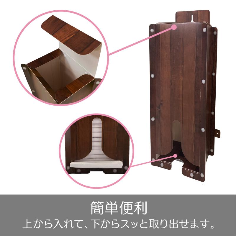 【ちっクロライト】ちっちシーツ用ミニクローゼット