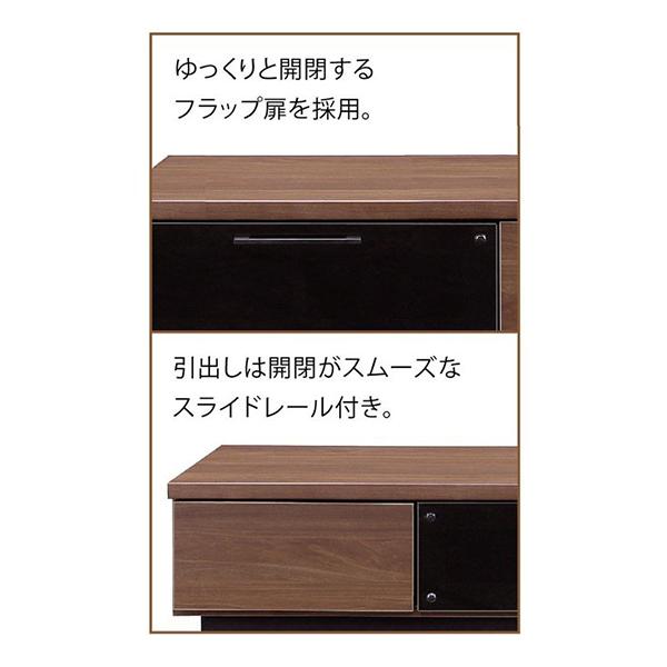 【幅150】国産 テレビボード ウィッシュ150 Wish ブラウン