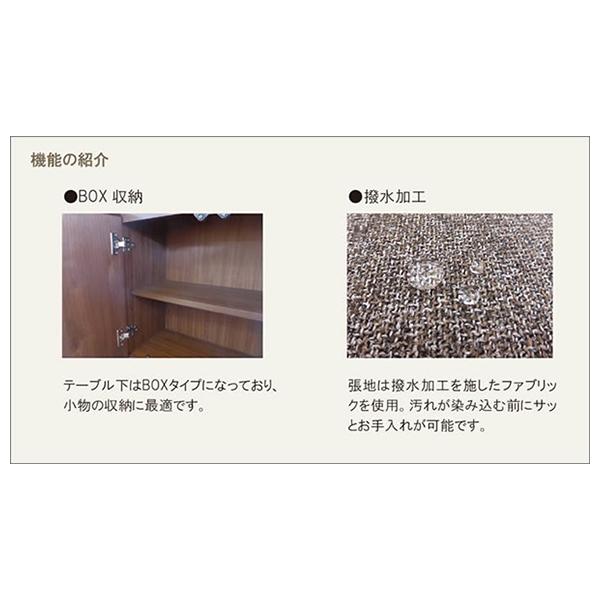 【4〜6人掛け】お手入れ簡単 人気のリビングダイニング4点セット エスプリ (テーブル W120×D80×H66cm) ブラウン