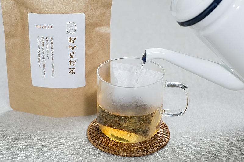 HEALTY おからだ茶
