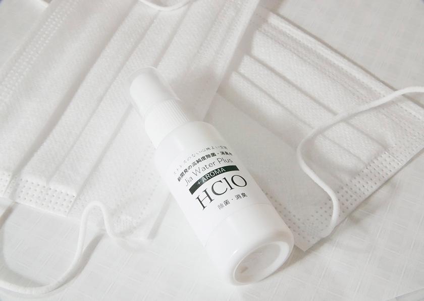【消臭除菌・芳香】HCIOジアウォーターのアロマ配合マスクスプレー30ml