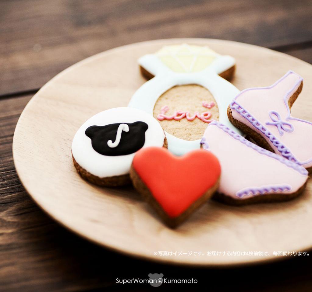 気分を上げたい時のハーブティー&アイシングクッキーセット