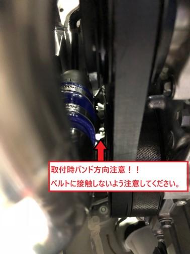 【個人宅配送】X BEE用ハイパーターボパイプ【A&B】