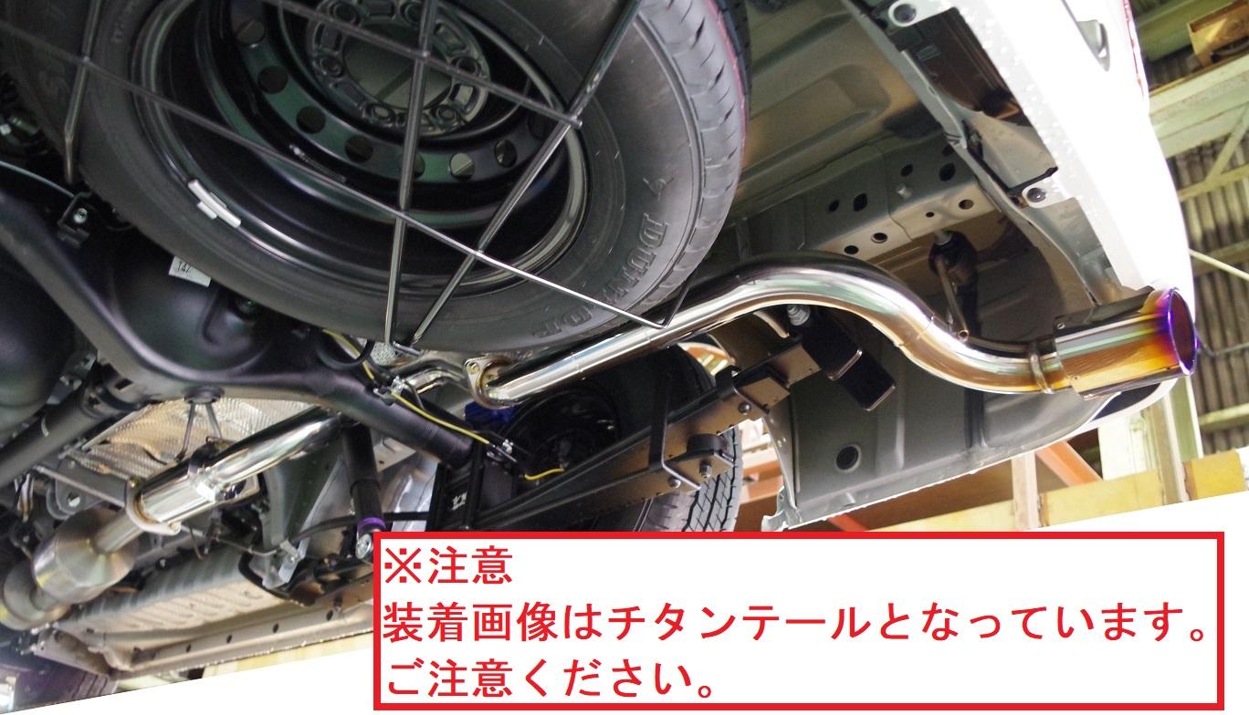 【業者配送】200系ハイエース用PFSマフラーセット(2017年12月〜)
