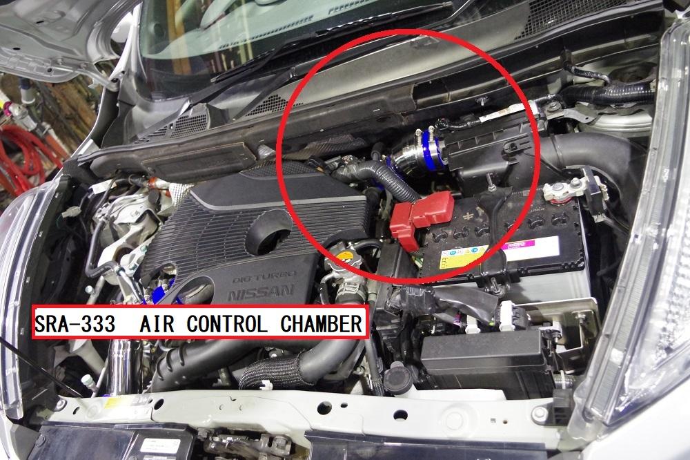 【業者配送】ジュークターボ(後期:2014/7〜)用AIR CONTROL CHAMBER