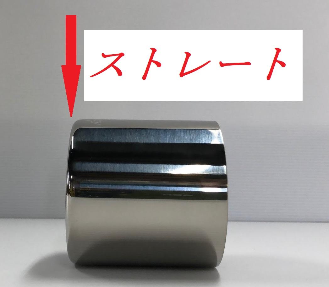 単品テールエンド : ステンレス90φ直角(1個)