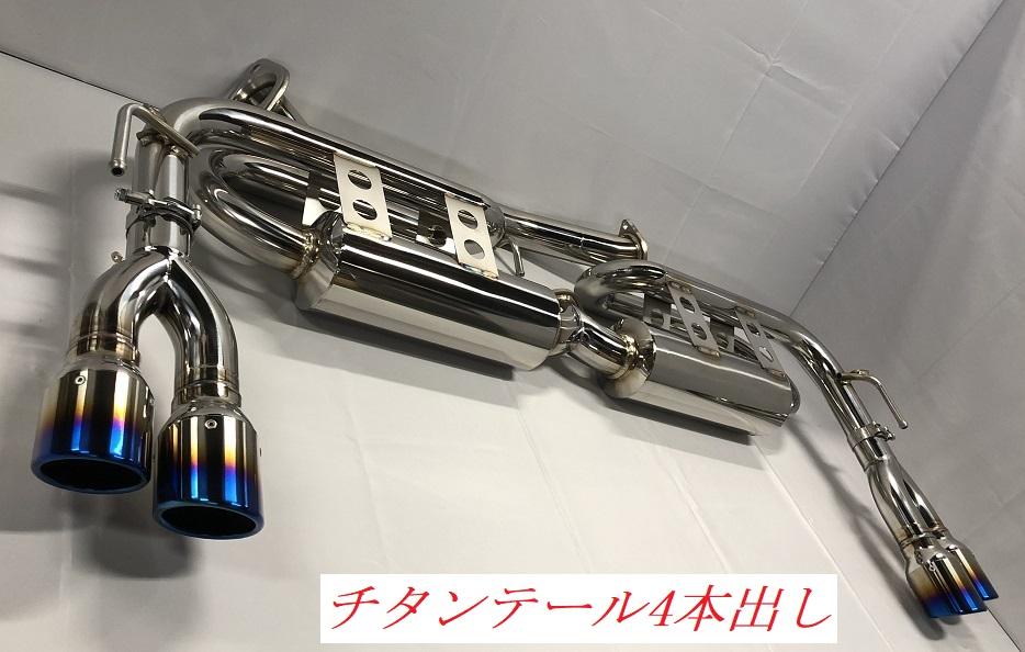 【業者配送】NX200t用PFSループサウンドリアマフラー(スルガスピードテール:左右出しダブルテール)